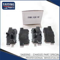 Saiding Genuine Auto Parts 43022-S9a-010 Low Metal Brake Pads for 2011 Honda Accord IX Saloon Cr K24W1 K24W